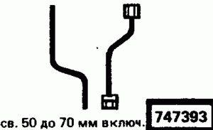 Код классификатора ЕСКД 747393