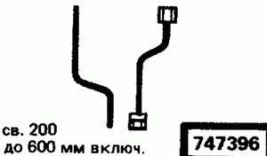 Код классификатора ЕСКД 747396