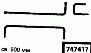 Код классификатора ЕСКД 747617