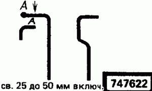 Код классификатора ЕСКД 747622