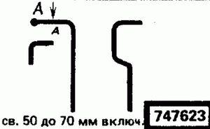 Код классификатора ЕСКД 747623