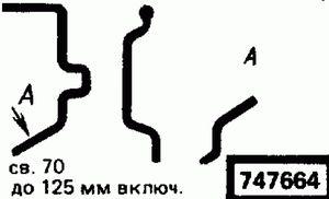Код классификатора ЕСКД 747664