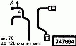 Код классификатора ЕСКД 747694