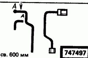 Код классификатора ЕСКД 747697