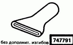 Код классификатора ЕСКД 747791