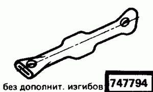 Код классификатора ЕСКД 747794