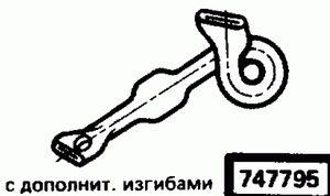Код классификатора ЕСКД 747795