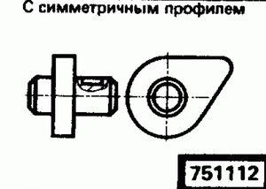 Код классификатора ЕСКД 751112