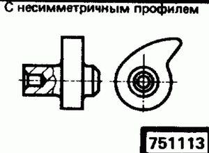 Код классификатора ЕСКД 751113