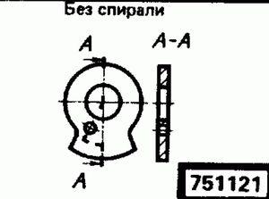 Код классификатора ЕСКД 751121