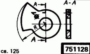 Код классификатора ЕСКД 751128
