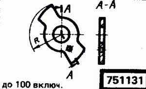 Код классификатора ЕСКД 751131