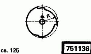 Код классификатора ЕСКД 751136