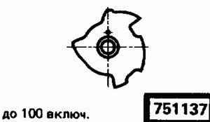 Код классификатора ЕСКД 751137