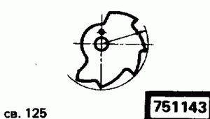 Код классификатора ЕСКД 751143