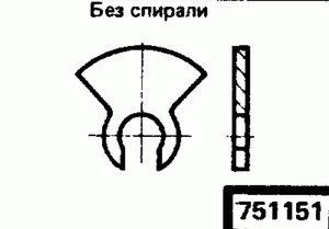 Код классификатора ЕСКД 751151