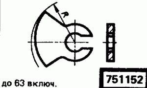 Код классификатора ЕСКД 751152