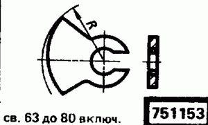 Код классификатора ЕСКД 751153