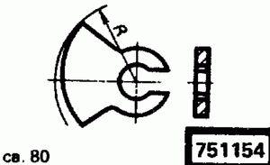 Код классификатора ЕСКД 751154