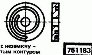 Код классификатора ЕСКД 751183