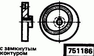 Код классификатора ЕСКД 751186