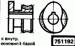 Код классификатора ЕСКД 751192