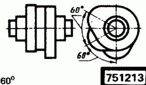 Код классификатора ЕСКД 751213