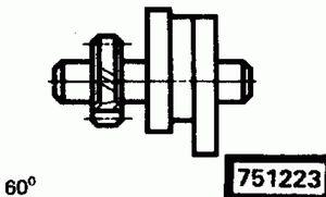 Код классификатора ЕСКД 751223