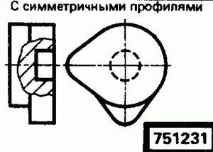 Код классификатора ЕСКД 751231