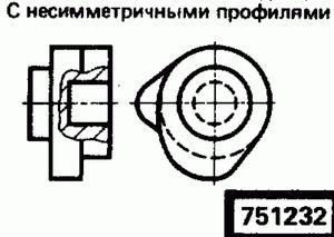 Код классификатора ЕСКД 751232