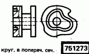 Код классификатора ЕСКД 751273
