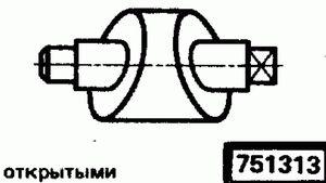 Код классификатора ЕСКД 751313