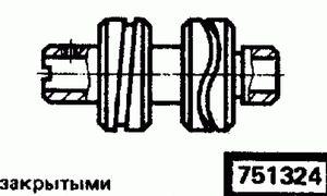 Код классификатора ЕСКД 751324