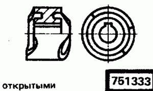 Код классификатора ЕСКД 751333