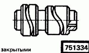 Код классификатора ЕСКД 751334