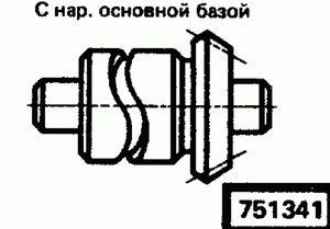 Код классификатора ЕСКД 751341