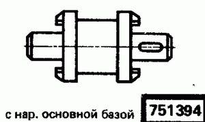 Код классификатора ЕСКД 751394
