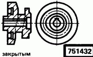 Код классификатора ЕСКД 751432
