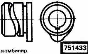 Код классификатора ЕСКД 751433