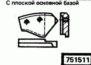 Код классификатора ЕСКД 751511