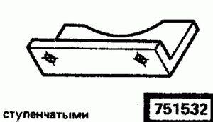 Код классификатора ЕСКД 751532