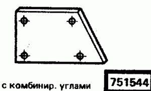 Код классификатора ЕСКД 751544