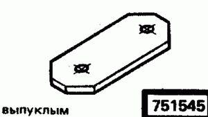 Код классификатора ЕСКД 751545