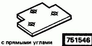 Код классификатора ЕСКД 751546