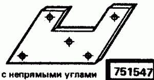 Код классификатора ЕСКД 751547