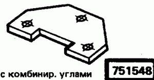 Код классификатора ЕСКД 751548