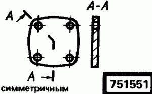Код классификатора ЕСКД 751551