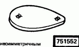 Код классификатора ЕСКД 751552