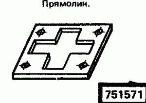 Код классификатора ЕСКД 751571