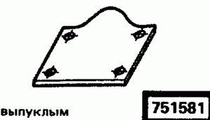 Код классификатора ЕСКД 751581